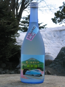 2009_04_08