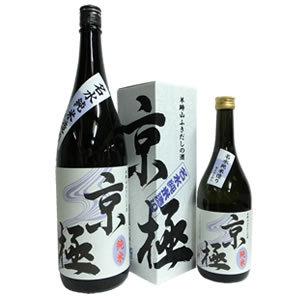 名水京極純米酒