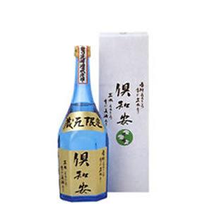 倶知安吟醸酒