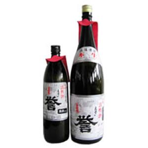 えぞの誉(黒米入り活性酒)
