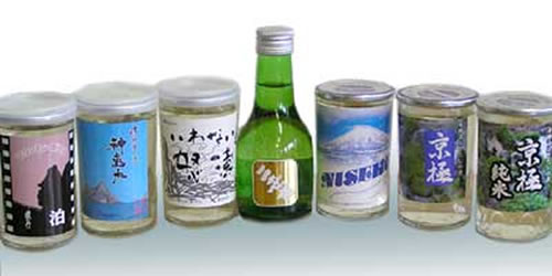 清酒カップ各種